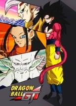 VER Dragon Ball GT (19962002) Online Gratis HD