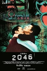 2046: Os Segredos do Amor (2004) Torrent Legendado