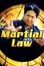 Martial Law - Der Karate Cop