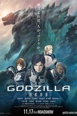 Godzilla: El Planeta de los Monstrous