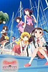 Monogatari: Season 3 (2013)