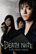 Death Note: O Último Nome (2006) Torrent Dublado e Legendado