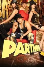 Salman Khan: Partner