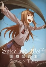Spice and Wolf: Season 2 (2009)