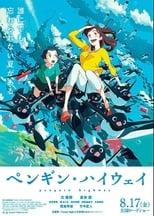 Nonton anime Penguin Highway Sub Indo
