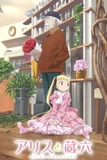 Poster anime Alice to ZourokuSub Indo