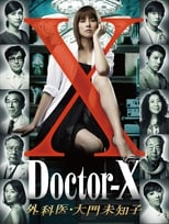 Doctor-X Episode 8 Sub Indo