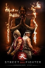Street Fighter : El Puño del Asesino