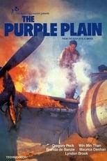 The Purple Plain (1954) Box Art