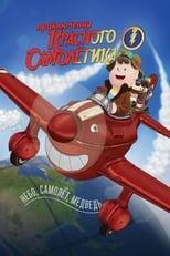 As Aventuras do Avião Vermelho (2012) Torrent Nacional