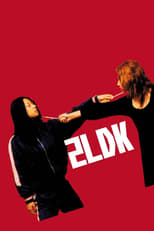 Poster for 2LDK