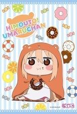 Himouto! Umaru-chan: Season 1 (2015)