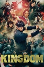 Poster anime Kingdom Live Action Sub Indo