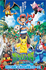 Poster anime Pokemon Sun & Moon Sub Indo