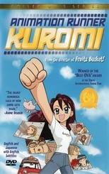 Anime Seisaku Shinko Kuromi-chan: Season 1 (2001)