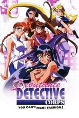 Debutante Detective Corps