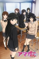 Amagami SS: Season 1 (2010)