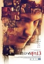 Thongsook 13 (2013) Torrent Dublado e Legendado