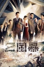 'Z' fung bou (2014) Torrent Legendado