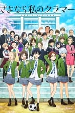 Poster anime Sayonara Watashi no Cramer Sub Indo