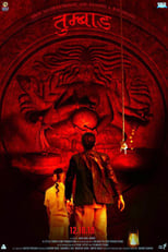 Image Tumbbad (2018) Full Hindi Movie Watch Online Free