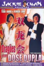 Dragões em Dose Dupla (1992) Torrent Legendado