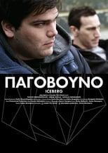 Pagovouno (2012) Torrent Legendado