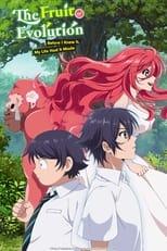 Nonton anime Shinka no Mi: Shiranai Uchi ni Kachigumi Jinsei Sub Indo