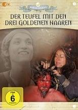 Der Teufel mit den drei goldenen Haaren (2009)