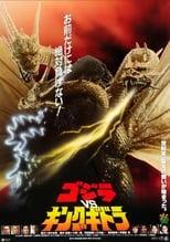 Godzilla Contra o Monstro do Mal (1991) Torrent Dublado