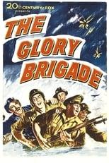 The Glory Brigade (1953) Box Art