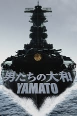 The Pacific Battleship: Yamato