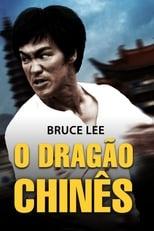 O Dragão Chinês (1971) Torrent Dublado e Legendado