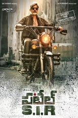 Image Patel S.I.R (2018) Hindi Dubbed Full Movie Watch Online HD Free Download