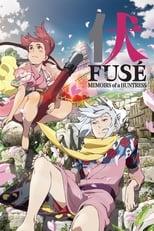 Fuse: Memoirs of the Hunter Girl