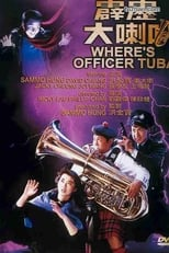 Where's Officer Tuba?