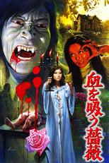 A Maldição de Drácula (1974) Torrent Legendado