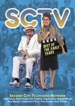 SCTV Network 90