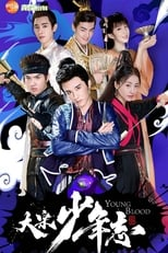 Young Blood Episode 1 Subtitle Indonesia