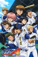 Poster anime Diamond no Ace: Second SeasonSub Indo