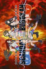 SCANDAL JAPAN TITLE MATCH LIVE 2012-SCANDAL vs BUDOKAN -