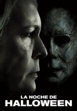 Pelicula recomendada : La noche de Halloween