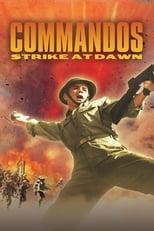 Commandos Strike At Dawn (1942) Box Art