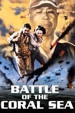 Battle of the Coral Sea (1959) Box Art