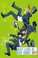 Nonton anime Danshi Koukousei no Nichijou Sub Indo
