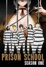 Prison School: Season 1 (2015)