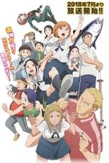 Poster anime Chio-chan no TsuugakuroSub Indo