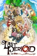 Poster anime Last Period: Owarinaki Rasen no MonogatariSub Indo