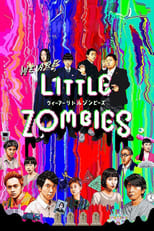 Image We Are Little Zombies (2019)