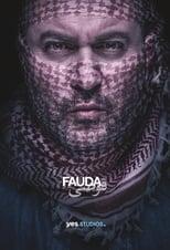 Fauda (2015)